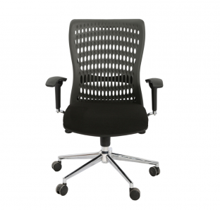 Grill Medium Back Chair